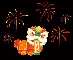 原创手绘卡通中国风辞旧迎新舞狮烟花窗贴