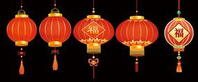 原创手绘卡通中国风大红灯笼组合插画