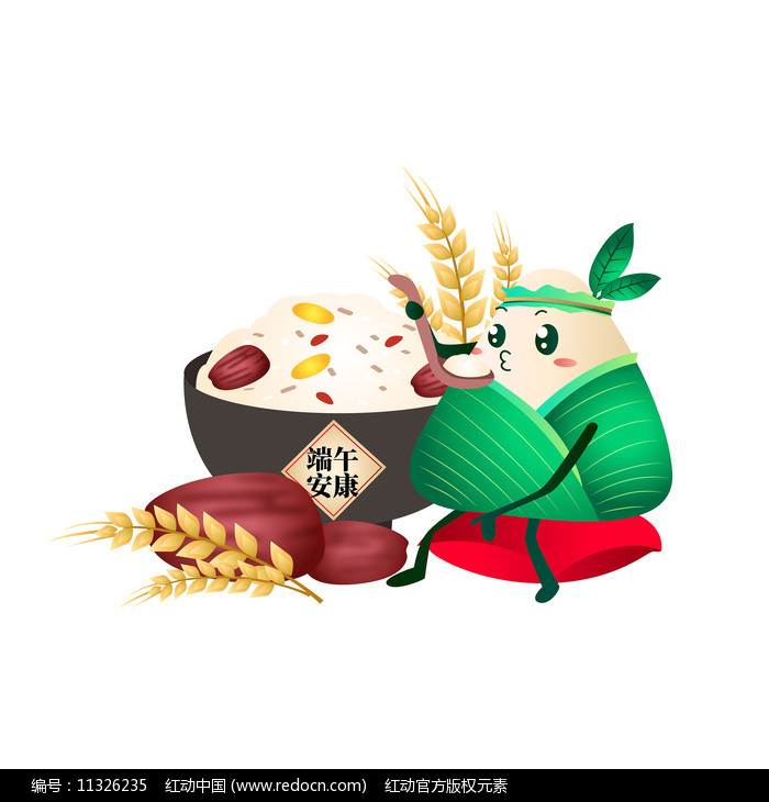 粽子包馅端午五谷杂粮卡通图片