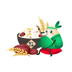粽子包馅端午五谷杂粮卡通