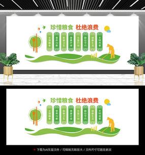 餐厅宣传形象墙设计