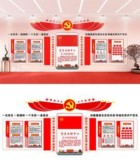 创意党建制度文化墙设计