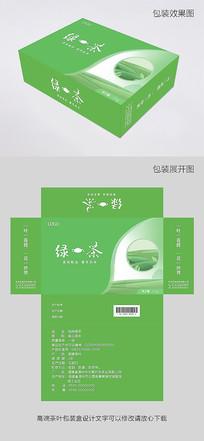 高档绿色茶叶礼盒包装设计