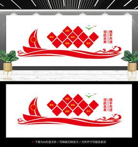 公司宣传文化墙设计