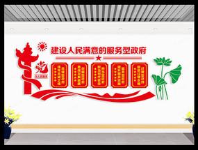 建设人民满意的五型服务型政府文化墙