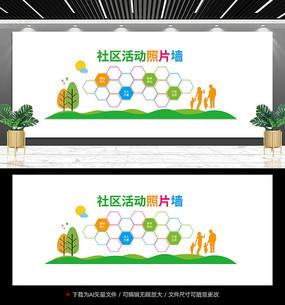 社区宣传照片墙设计
