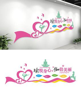 瑜伽校园文化墙设计