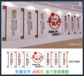 兴廉政之风文化墙设计