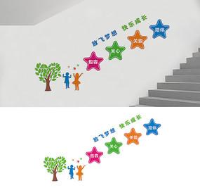 幼儿园楼道文化墙
