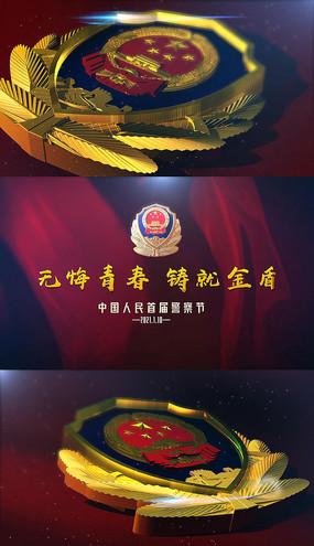 中国人民警察片头视频模板