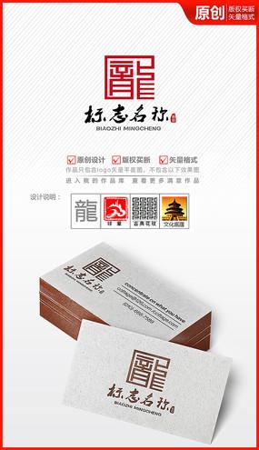 方形龍字体龙字印章公司企业logo商标志