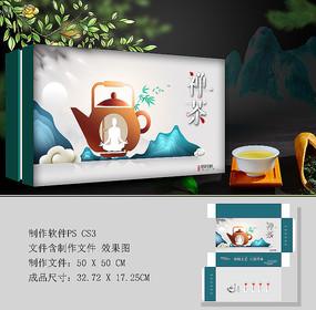高端茶叶包装设计