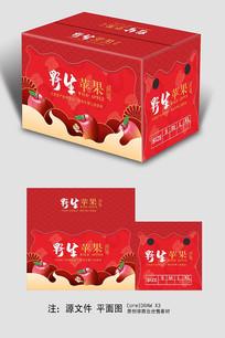 红色喜庆苹果包装箱设计