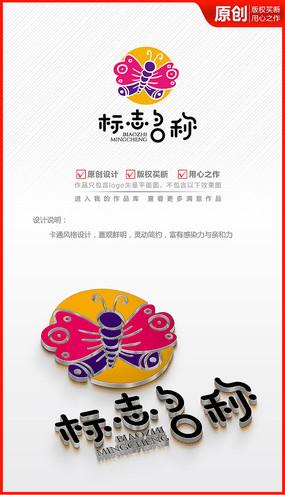卡通彩色蝴蝶logo商标志设计