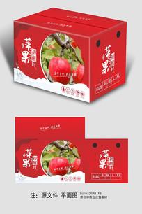 苹果包装箱包装设计