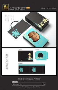 普洱茶饼包装设计矢量素材