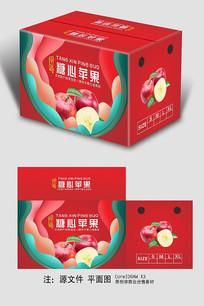新年糖心苹果包装箱设计