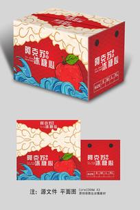 新年喜庆苹果包装箱设计
