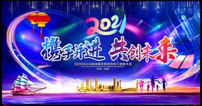 2021年科技公司年会舞台背景