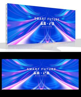 2021年蓝色企业年会背景板设计