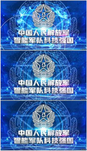 大气震撼高科技中国人民解放军宣传视频