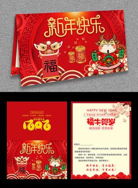 红色高档新年快乐贺卡