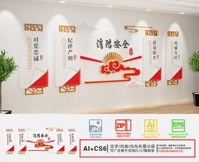 红色消防宣传消防文化墙