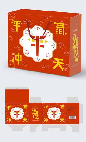 红色新年坚果礼盒包装设计