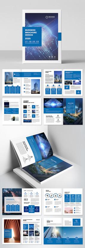 简约蓝色创意宣传册企业画册