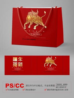 简约时尚2021牛年手提袋包装设计