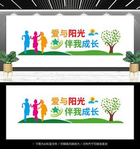 小学幼儿园文化墙设计