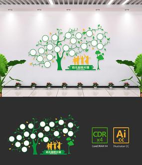 幼儿园风采心愿大树绿色卡通照片墙