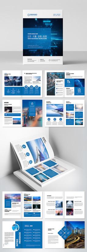 整套科技宣传册企业画册