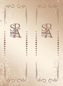 SPA玻璃门贴画