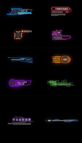 抖音赛博朋克科技字幕条10款视频模板