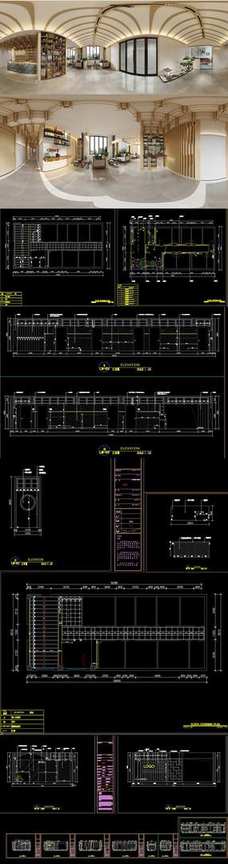 新中式轻奢美容院CAD施工图