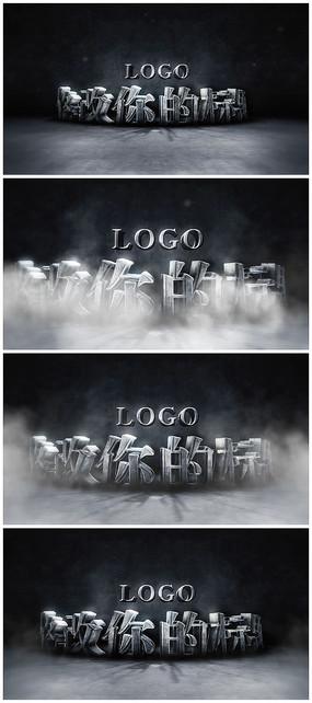 震撼黑色烟雾logo片头模板