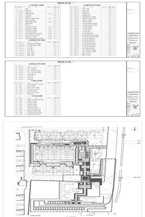 高端地产售楼处示范区景观施工图设计文本