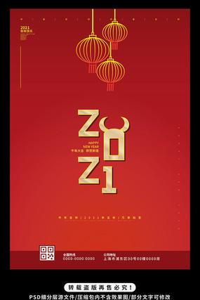 简约2021牛年字体设计春节矢量海报