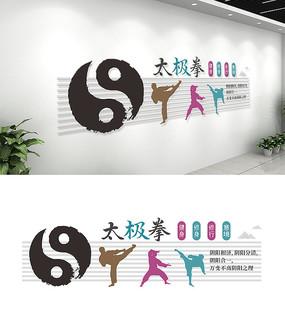 太极拳校园文化墙设计