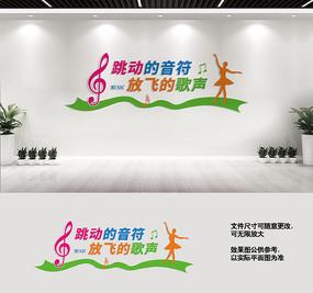 音乐舞蹈室标语文化墙