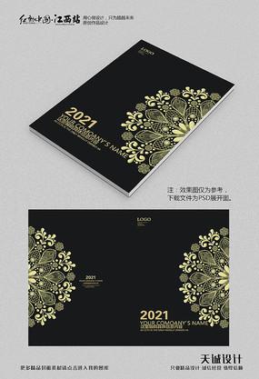 黑色欧式花纹画册封面