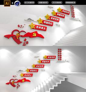 红色抗疫精神楼梯文化墙