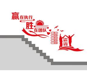 企业文化楼道墙设计
