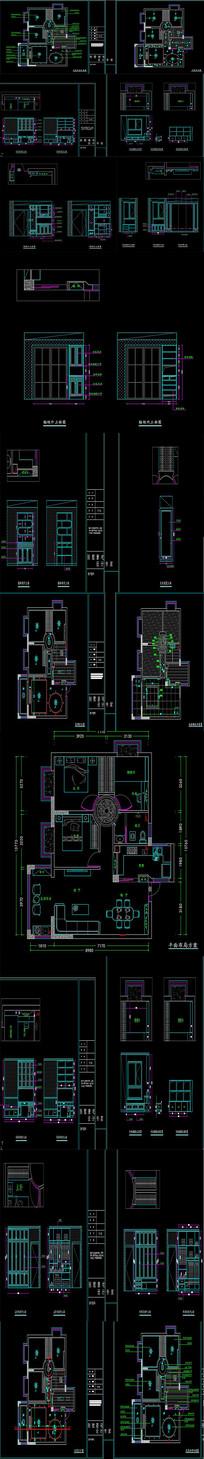 三室两厅整木家装CAD施工图