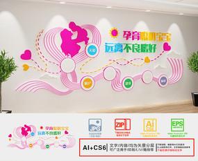 妇幼保健医院楼梯文化墙