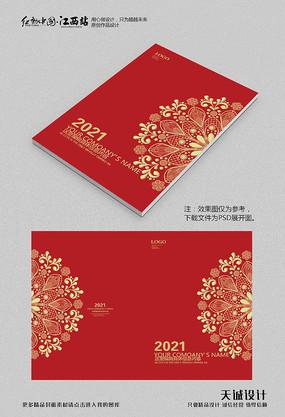 红色喜庆花纹画册封面