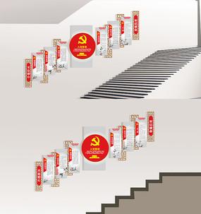 中式入党誓词党建楼梯走廊文化墙