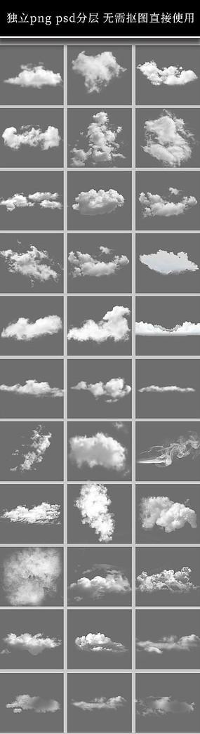 白云云朵png素材 PSD