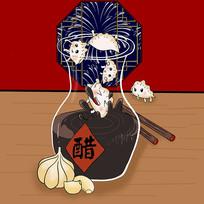 饺子泡澡手绘插画